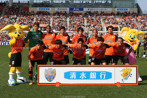 Shimizu S-Pulse team group line-up, .MARCH 9, 2013 - Football /Soccer : .2013 J.LEAGUE Division 1 .between Shimizu S-Pulse 0-5 Yokohama F.Marinos .at IAI Stadium Nihondaira, Shizuoka, Japan. .(Photo by YUTAKA/AFLO SPORT) [1040]