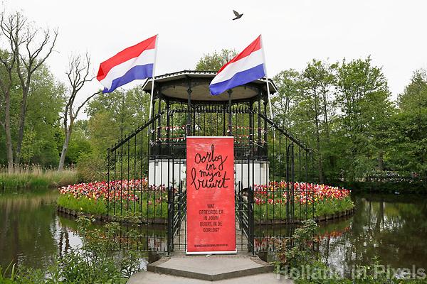 Nederland Amsterdam 2017.  Bevrijdingsdag in het Vondelpark . Oorlog in mijn Buurt .  Foto Berlinda van Dam / Hollandse Hoogte