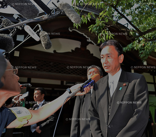 August 15, 2013, Tokyo, Japan : Japan's Chairman of the National Public Safety Commission Keiji visits Yasukuni Shrine to pay his respects for the war dead on August 15, 2013 in Tokyo, Japan. (Photo by AFLO)