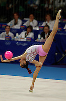 Sep 29, 2000; SYDNEY, AUSTRALIA:<br /> Elena Vitrichenko of Ukraine performs with ball during rhythmic gymnastics qualifying at 2000 Summer Olympics.