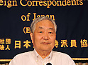 July 4th, 2011, Tokyo, Japan - Yotaro Hatamura, a professor emeritus at the University of Tokyo and an expert in the mechanism of failures, speaks during a news conference at the foreign press club in Tokyo on Monday, July 4, 2011. Hatamura chairs the Investigation and Verification Committee for the accident at Fukushima No. 1 power plant operated by the Tokyo Electric Co. It is widely understood that the utility company, TEPCO for short, and the Japanese government failed miserably in their attempts to bring the nuclear plant under control shortly after it was hit by the March 11 earthquake and ensuing tsunami. So, Japanese Prime Minister Naoto Kan turned to Hatamura to look into the cause of the accident and to come up with countermeasures in a bid to prevent a recurrence of such deadly crisis. (Photo by Natsuki Sakai/AFLO) [3615] -mis-..