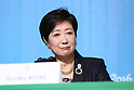 Yuriko Koike, <br /> AUGUST 20, 2016  : <br /> Yuriko Koike attends a press conference <br /> at Main Press Center <br /> during the Rio 2016 Olympic Games in Rio de Janeiro, Brazil. <br /> (Photo by Yohei Osada/AFLO SPORT)