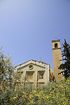 The Franciscan Church of St. Lazarus in Eizariya, site of Bethany on the eastern slope of the Mount of Olives