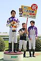 Horse Racing: Kyoto 6R at Kyoto Racecourse