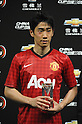 Shinji Kagawa (Man.U),.JULY 25, 2012 - Football/Soccer :.Shinji Kagawa of Manchester United poses his MVP trophy after the pre-season friendly Chevrolet China Cup match between Shanghai Shenhua 0-1 Manchester United at Shanghai Stadium in Shanghai, China. (Photo by AFLO)