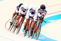 Picture by Alex Whitehead/SWpix.com - 10/12/2017 - Cycling - UCI Track Cycling World Cup Santiago - Velódromo de Peñalolén, Santiago, Chile - Republic of Korea's Sanghoon Park, Jaeyeon IM, Okcheol Kim and Kyeongho Min compete in the Men's Team Pursuit first round.