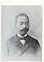 Seiroku Honda, UNDATED. Japanese gardener, doctor of Silviculture. (Photo by Kingendai Photo Library/AFLO)