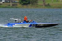 Jim Class, SE-30  (SE class flatbottom)
