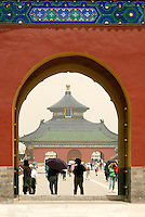 The Temple of Heaven (Tiantan Park), literally the Altar of Heaven, is an example of Ming Architecture that has come to symbolize China's capital city. A complex of buildings are situated on 267-hectare park in the southern part of Beijing. It was first constructed in 1420, the 18th year of the reign of Ming emperor Yongle..
