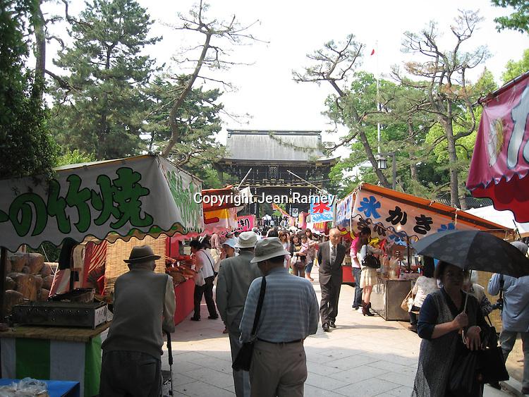 Tenjin-san Market, Kyoto
