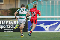 Leroy VAN DAM of Jersey Reds breaks free to score his try during the Greene King IPA Championship match between Ealing Trailfinders and Jersey Reds at Castle Bar , West Ealing , England  on 22 December 2018. Photo by David Horn.