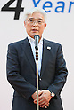 Hiroshi Sato, <br /> AUGUST 25, 2016 : <br /> The countdown event to mark 4 years to the start of <br /> the 2020 Tokyo Paralympic Games <br /> at Tokyo Metropolitan Government, Tokyo, Japan. <br /> (Photo by YUTAKA/AFLO SPORT)