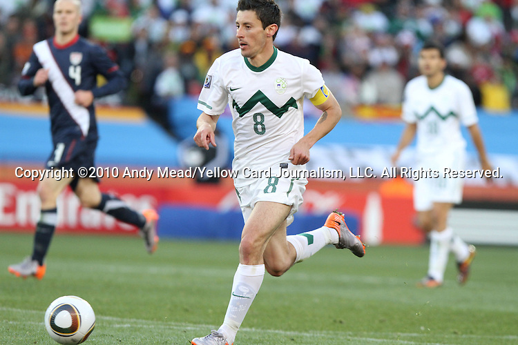 18 JUN 2010: Robert Koren (SVN). The Slovenia National Team tied the United States National Team 2-2 at Ellis Park Stadium in Johannesburg, South Africa in a 2010 FIFA World Cup Group C match.