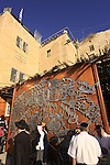 Israel, Jerusalem Old City, the Succah at the Western Wall