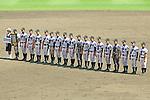 Nobeoka Gakuen team group,<br /> AUGUST 22, 2013 - Baseball :<br /> Runners-up Nobeoka Gakuen players line up during the closing ceremony after the 95th National High School Baseball Championship Tournament final game between Maebashi Ikuei 4-3 Nobeoka Gakuen at Koshien Stadium in Hyogo, Japan. (Photo by Katsuro Okazawa/AFLO)