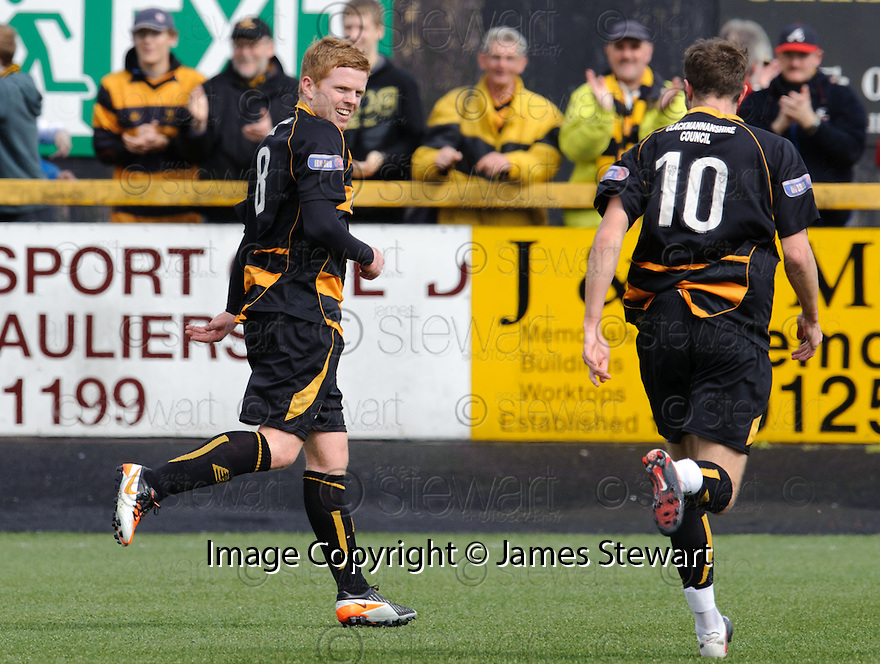 Ryan McCord (8) celebrates after he scores Alloa's first.