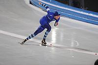 SCHAATSEN: AMSTERDAM: Olympisch Stadion, 28-02-2014, KPN NK Sprint/Allround, Coolste Baan van Nederland, Manon Kamminga, ©foto Martin de Jong