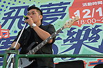 Dream Mall, Kaohsiung -- Reload (Kaohsiung-based band) playing on stage at the 1st Kaohsiung Blues Fest