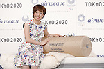 Kasumi Ishikawa, APRIL 27, 2016 : <br /> airweave has Press conference in Tokyo. <br /> The mattress manufacturer airweave announced that it had entered into a partnership agreement with the Tokyo Organising Committee of the Olympic and Paralympic Games to become an Official Partner of Tokyo 2020. <br /> (Photo by Yusuke Nakanishi/AFLO SPORT)