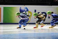 SCHAATSEN: DORDRECHT: Sportboulevard, Korean Air ISU World Cup Finale, 10-02-2012, Katerina Novotna CZE (114), Ayuko Ito JPN (131), Ha-Ri Cho KOR (137), ©foto: Martin de Jong
