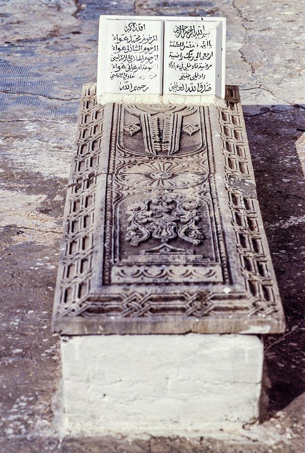 Tunis, Tunisia.  Grave, Al-Jallaz Cemetery.