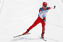 PyeongChang 2018 Paralympics: Cross-Country Skiing: Men's free 20km Standing
