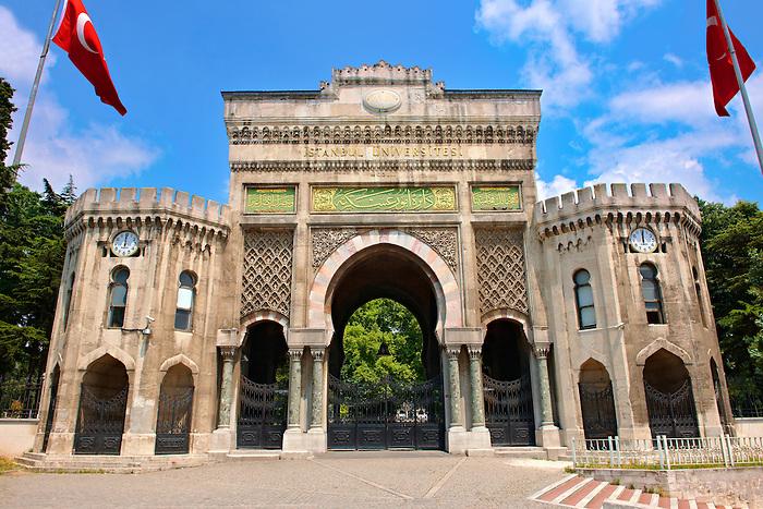 Main historic Ottoman Style entrance gates to the University of Istanbul on Beyazit Square, Istanbul Turkey