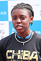 Athletics : 73rd Izumo Meet
