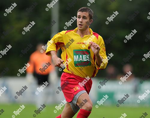 2011-08-17 / Voetbal / seizoen 2011-2012 / Bornem SV - Verbroedering Geel-Meerhout / Matthias Geldof..Foto: mpics