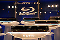 Sony will release six new recorders on Sept 27 and Oct 10 for the Japanese market, expecting its market share in Japan to increase from the current 33% to 40% by the end of 2008 as well as create a synergy effect on sales of its high-resolution TV sets.  3 September, 2008. (Taro Fujimoto/JapanToday/Nippon News)