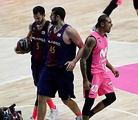 2017.10.22 ACB Club Estudiantes VS FC Barcelona