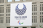 A huge Tokyo 2020 Paralympic Games logo on display outside the Tokyo Metropolitan Government building on May 23, 2016, Tokyo, Japan. The massive new Tokyo 2020 Olympic and Paralympic Games logos, each measuring 8.5 meters by 8.5 meters, were hung outside the government building after the new designs were chosen last month. (Photo by Rodrigo Reyes Marin/AFLO)
