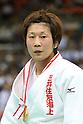 Yoshie Ueno (JPN), .May 12, 2012 - Judo : .All Japan Selected Judo Championships, Women's -63kg class Victory Ceremony .at Fukuoka Convention Center, Fukuoka, Japan. .(Photo by Daiju Kitamura/AFLO SPORT) [1045]