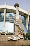 18 August 2008: An Olympic sculpture outside of Shanghai Stadium.  The women's Olympic soccer team of Brazil defeated the women's Olympic soccer team of Germany 4-1 at Shanghai Stadium in Shanghai, China in a Semifinal match in the Women's Olympic Football competition.