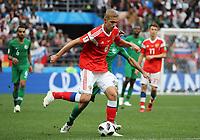 Iury Gazinsky (Russland, Russia) - 14.06.2018: Russland vs. Saudi Arabien, Eröffnungsspiel der WM2018, Luzhniki Stadium Moskau