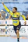 Torjubel von Rhein Neckar Loewe Bogdan Radivojevic (Nr.14)  beim Spiel in der Handball Bundesliga, SG BBM Bietigheim - Rhein Neckar Loewen.<br /> <br /> Foto &copy; PIX-Sportfotos *** Foto ist honorarpflichtig! *** Auf Anfrage in hoeherer Qualitaet/Aufloesung. Belegexemplar erbeten. Veroeffentlichung ausschliesslich fuer journalistisch-publizistische Zwecke. For editorial use only.