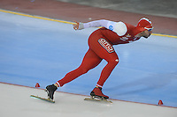 SPEED SKATING: SALT LAKE CITY: 20-11-2015, Utah Olympic Oval, ISU World Cup, 1500m, Konrad Niedzwiedzki (POL), ©foto Martin de Jong