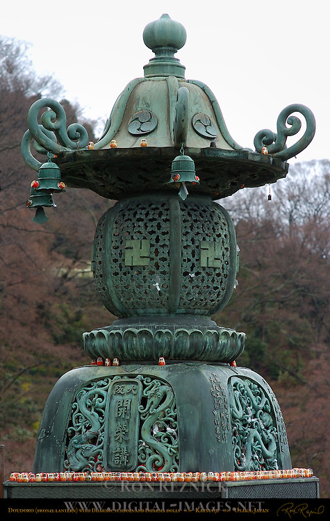 Doudoro Bronze Lantern with Dharmic Symbols and Dharma Dolls, Katsuoji, Minoh Mountain, Osaka, Japan