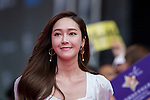 Jessica Jung walks the Red Carpet event at the World Celebrity Pro-Am 2016 Mission Hills China Golf Tournament on 20 October 2016, in Haikou, China. Photo by Victor Fraile / Power Sport Images