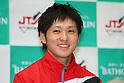 Masaki Ito (JPN), .April 28, 2012 - Trampoline : .Trampoline Japan National Team Selection match for The London Olympics 2012 .at JISS, Tokyo, Japan. .(Photo by Daiju Kitamura/AFLO SPORT) [1045]