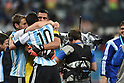 Lucas Biglia, Lionel Messi, Sergio Romero (ARG),<br /> JULY 9, 2014 - Football / Soccer : FIFA World Cup 2014 semi-finals match between Netherlands and Argentina at Arena de Sao Paulo in Sao Paulo Brazil.<br /> (Photo by FAR EAST PRESS/AFLO)