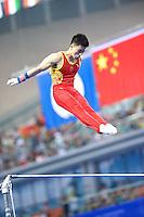 Lin Chaopan
