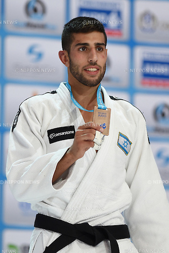 Golan Pollack (ISR), AUGUST 25, 2015 - Judo : World Judo Championships Astana 2015 Men's -66kg Medal Ceremony at Alau Ice Palace in Astana, Kazakhstan. (Photo by AFLO SPORT)