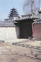 The National Folk Museum in the grounds of Gyeongbokgung, or the Palace of Shining Happiness.