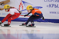 "SHORT TRACK: MOSCOW: Speed Skating Centre ""Krylatskoe"", 14-03-2015, ISU World Short Track Speed Skating Championships 2015, Rianne DE VRIES (#050   NED), ©photo Martin de Jong"