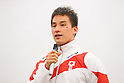 Takeshi Matsuda, APRIL 21, 2013 : The Building up Team Japan 2013 for Sochi at Ajinomoto NTC, Tokyo, Japan. (Photo by AFLO SPORT)