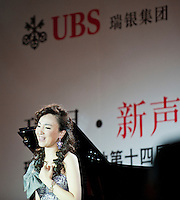 Chen Xiao Duo performs during a concert at the Intercontinental Beijing hotel as part of the UBS Beijing Music Festival on 11 October 2011. Photo by Victor Fraile / studioEAST
