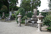Grave of Baron Komura Jutaro, chief Japanese negotiator at the 1905 Treaty of Portsmouth peace conference, ending the Russo-Japanese War.