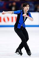 24th March 2018, Mediolanum Forum, Milan, Italy;  Keiji Tanaka (JPN), MARCH 24, 2018 - Figure Skating : ISU World Figure Skating Championship  Men's Free Skating at Mediolanum Forum in Milan, Italy.