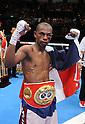 Boxing : IBF Super Bantamweight Title : Guzman vs Wake